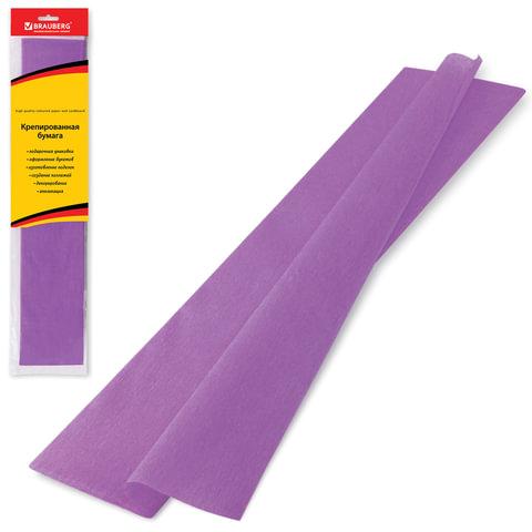цены Цветная бумага крепированная BRAUBERG, стандарт, растяжение до 65%, 25 г/м2, европодвес, фиолетовая