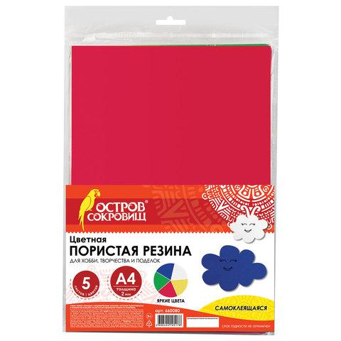 Цветная пористая резина (фоамиран) А4,2мм, BRAUBERG/ОСТРОВ СОКРОВИЩ 5л.5цв,самокл.яркая,660080 paper art фоамиран цвет салатовый 4 листа нцф4280