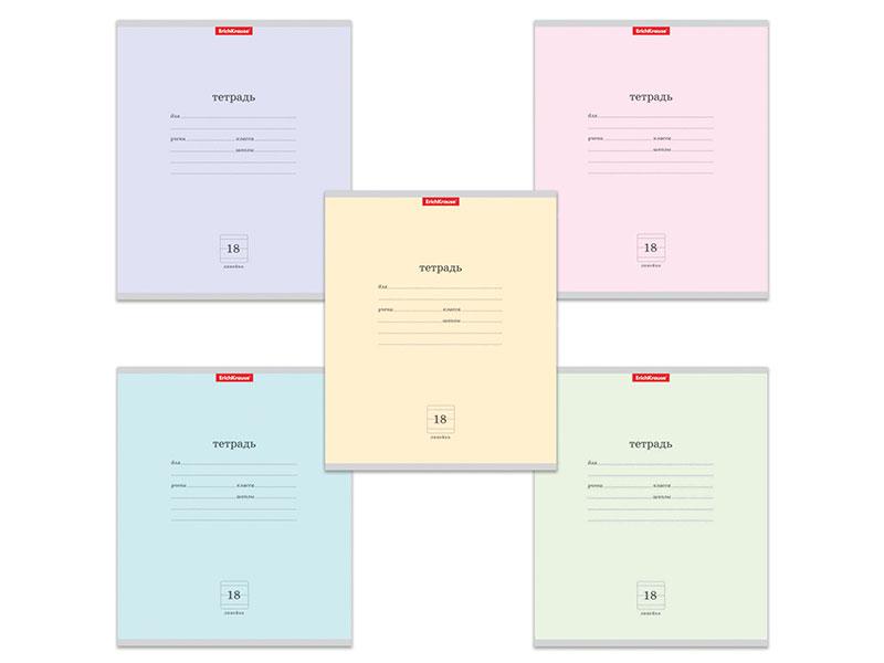 Тетрадь 18 л. ERICH KRAUSE, линия, обложка мелованный картон, Классика (Однотонная пастель) erich krause масляная пастель 12цв erich krause