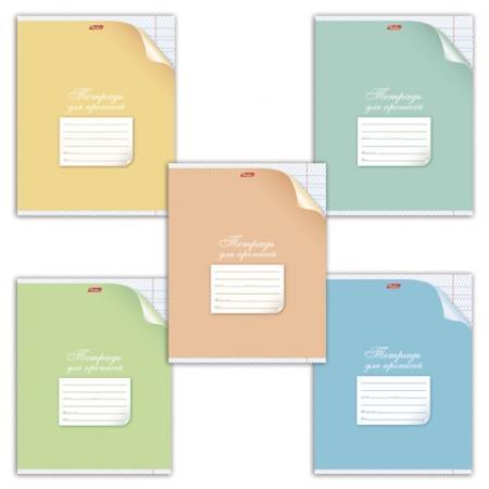Тетрадь школьная Hatber 103533 для прописей 12 листов косая линейка скрепка тетрадь 12 листов а5 косая линейка хатбер серия зеленая 10шт в блистере 12т5b6