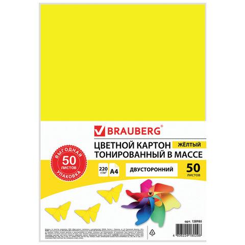 Набор цветного картона BRAUBERG двусторонний A4 50 листов 128985 имидж мастер зеркало для парикмахерской галери ii двухстороннее 25 цветов белый артекс