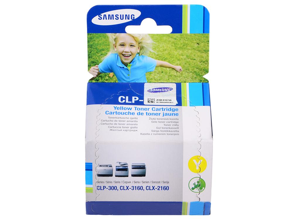Картридж Samsung CLP-Y300A для CLP-300. Жёлтый. 1000 страниц.