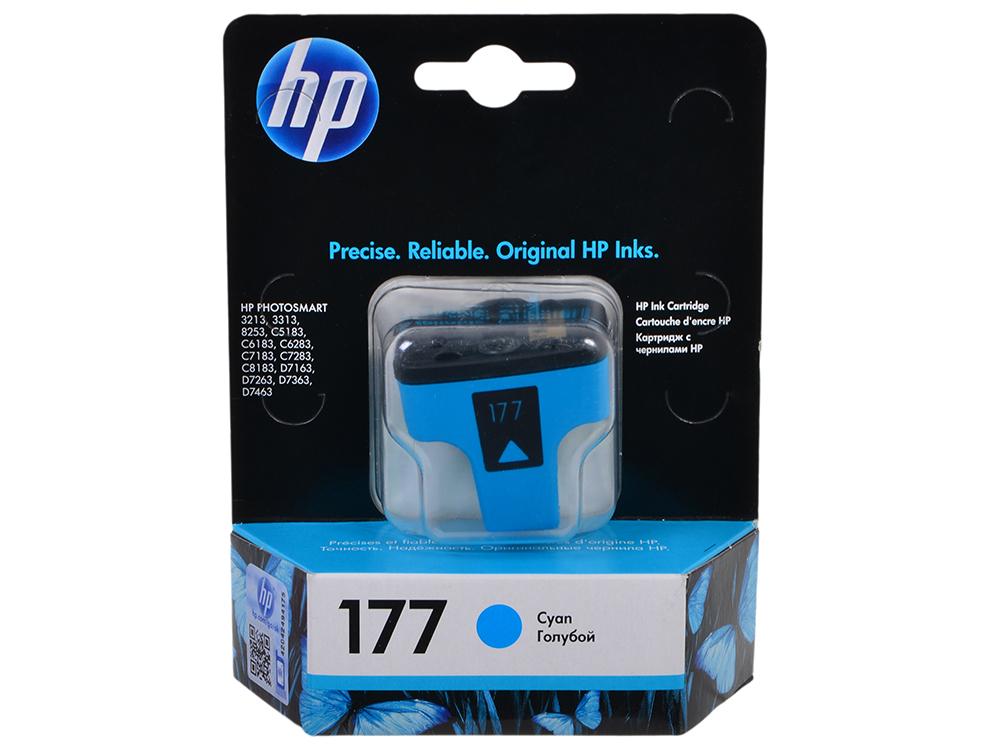 Картридж HP C8771HE (№177) голубой PSM8253 картридж hp n82 голубой ch566a
