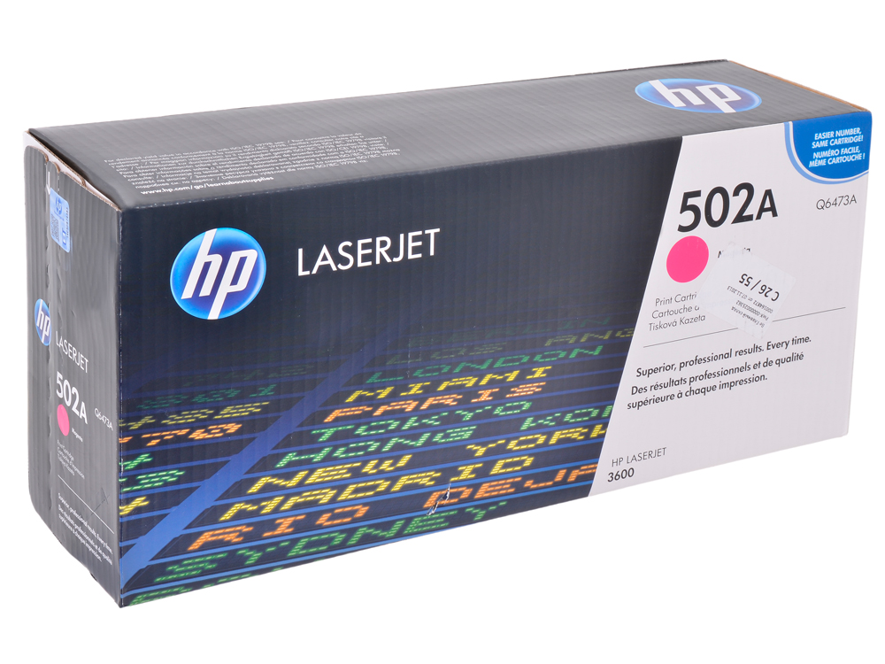 Картридж HP Q6473A (Color LaserJet 3600) Пурпурный тонер картридж hp q6473a