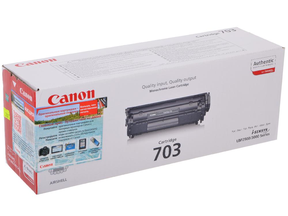 Картридж Canon 703 для принтеров LBP2900/LBP3000. Чёрный. 2000 страниц. картридж easyprint q2612a cartridge 703 для hp laserjet 1010 canon lbp2900 mf4018 черный 2000стр 12a fx 10 703