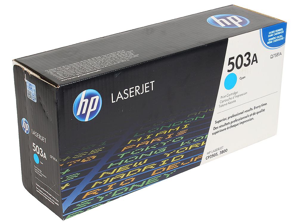 Картридж HP Q7581A для принтеров HP Color LaserJet 3800. Голубой. 6000 страниц. картридж hp ce742a 307a для принтеров hp color laserjet cp5225 жёлтым 7300 страниц