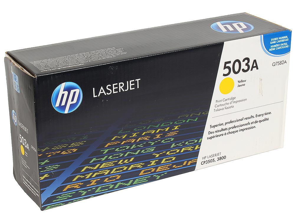 Картридж HP Q7582A для принтеров HP Color LaserJet 3800. Желтый. 6000 страниц. картридж hp ce742a 307a для принтеров hp color laserjet cp5225 жёлтым 7300 страниц