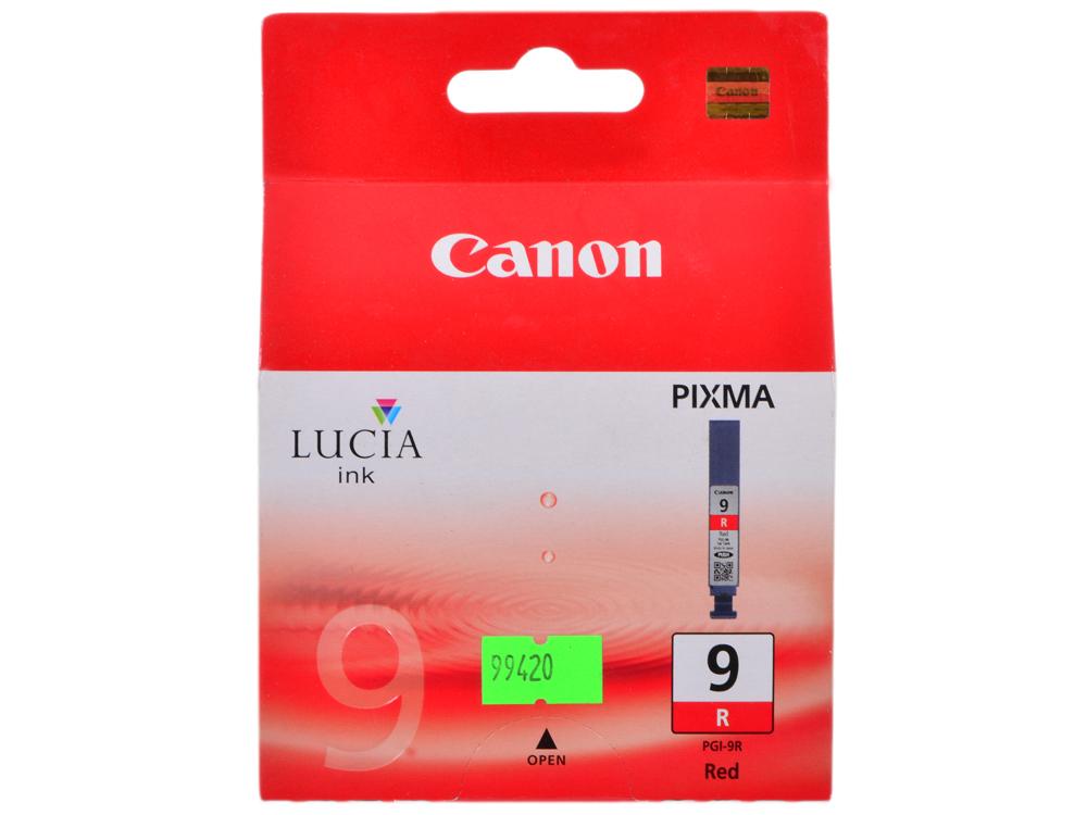 Картридж Canon PGI-9R красный (red) 1500 стр. для Canon Pixma Pro9500 / Pro9500 Mark II / iX7000 / MX7600 картридж canon pgi 9r красный red 1500 стр для canon pixma pro9500 pro9500 mark ii ix7000 mx7600