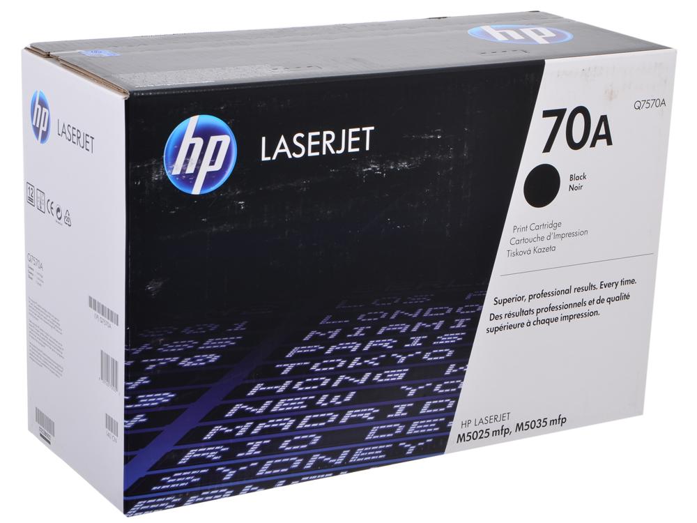 Картридж HP Q7570A (LJ M5035) черный цена 2017