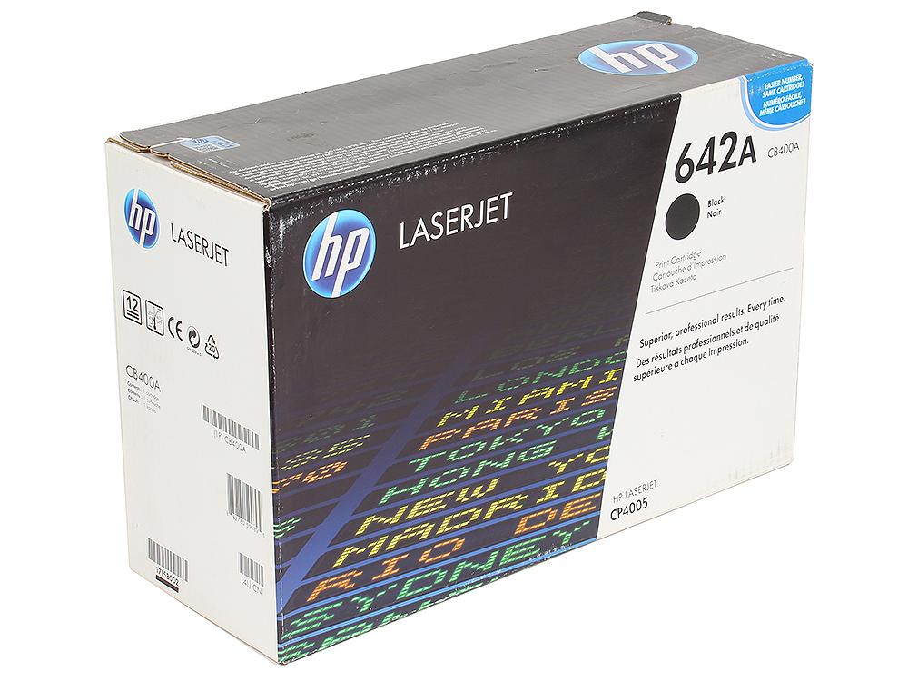 Картридж HP CB400A для HP ColorLaserJet 4005/n/dn. Черный. 7 500 страниц. ce508 60001 ce707 69003 for colorlaserjet cp5525 n dn dtn formatter board free shipping
