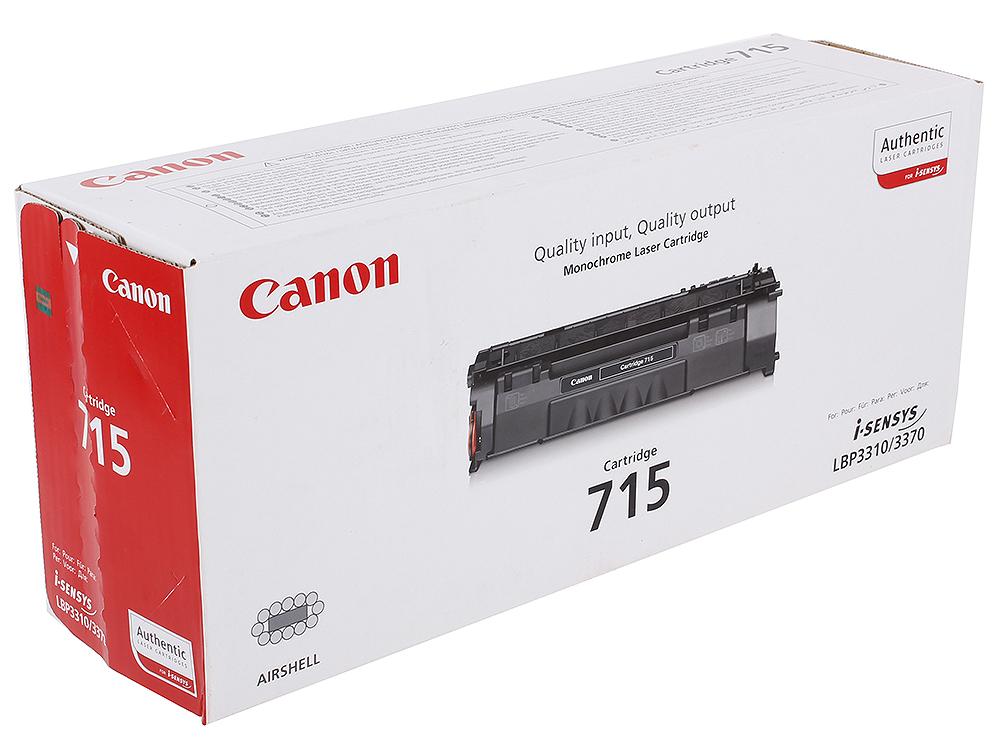 Картридж Canon 715 для принтеров LBP3310/3370. Чёрный. 3 000 страниц.