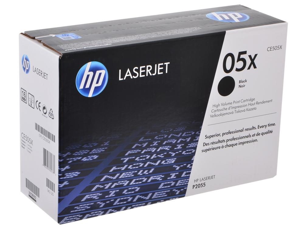 Картридж HP CE505X (для P2055) hp 05x ce505x картридж для принтеров hp laserjet p2055 black
