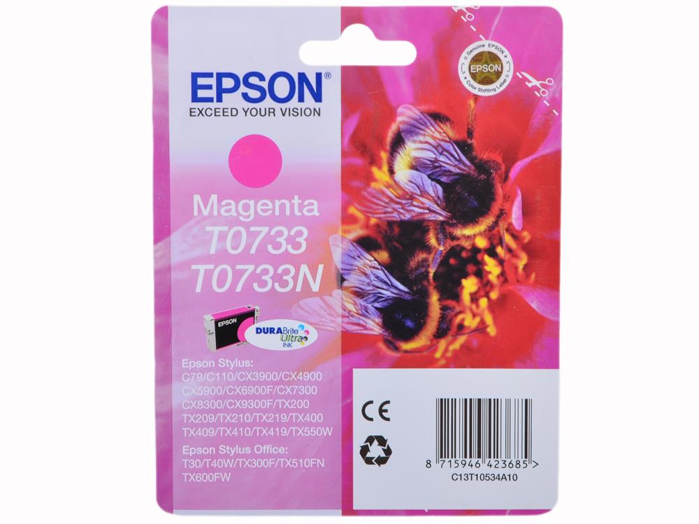 Картридж Epson Original T07334A (T10534A10) пурпурный для С79/СХ3900/4900/5900/7300 картридж epson t0734 c13t10544a10 для epson с79 сх3900 4900 5900 желтый