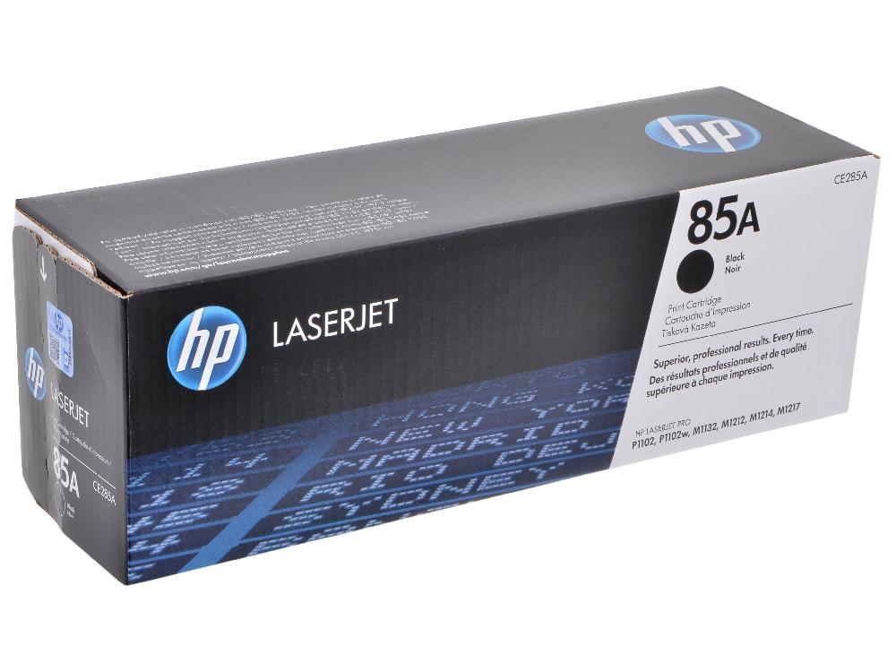 Картридж HP CE285A LJ 1102/1132/1212nf/1214nfh картридж nv print для hp lj р1102 р1102w ce285a