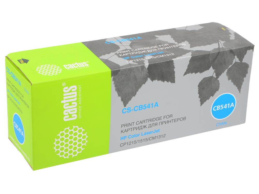 Картридж Cactus CS-CB541A для принтеров HP Color LaserJet CP1215/1515/CM1312, голубой, 1400 стр. цена