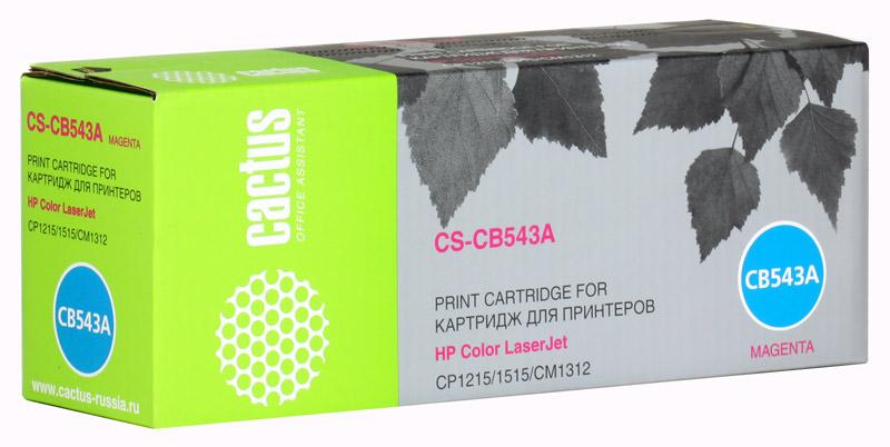 Картридж Cactus CS-CB543A для принтеров HP Color LaserJet CP1215/1515/CM1312, пурпурный, 1400 стр. картридж hp cb543a пурпурный для cp1215 1515