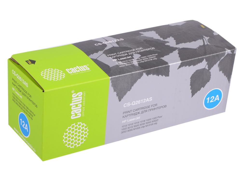 Картридж Cactus CS-Q2612A для принтеров HP Laser Jet 1010/ 1012/ 1015/ 1018/ 1020/ 1020 Plus/ 1022/ 3015/ 3020/ 3030/ 3050/ 3050Z/ 3052/ 3055/ M1005 m цена