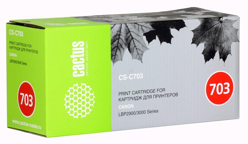 Картридж Cactus CS-C703 для принтеров CANON LBP2900/LBP3000 2000 стр. картридж cactus cs bci24bk для canon s200 s200x s300 s330 s330 photo i250 i320 i350 i450 i455 i470d i475d mp110 mp130 mp360 mp370 mp3