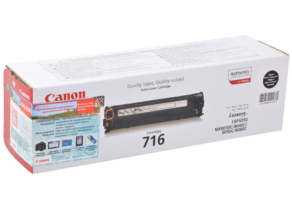Картридж Canon 716 BK для LBP-5050 / 5050N, MF8030CN / 8050CN. Чёрный. 2300 страниц. картридж canon 725 для lbp 6000 lbp 6000b чёрный 1600 страниц