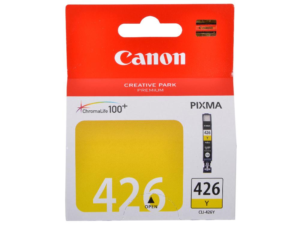 Картридж Canon CLI-426Y для iP4840, MG5140, MG5240, MG6140, MG8140. Жёлтый. 446 страниц.