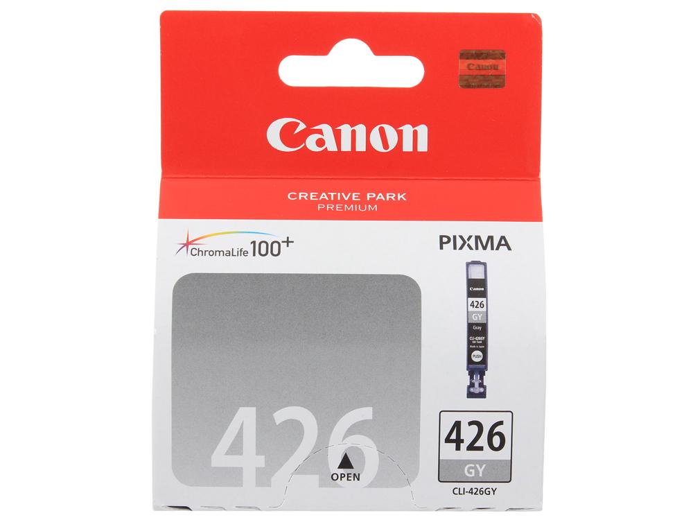 Картридж Canon CLI-426GY для MG6140, MG8140. Серый. 1395 страниц. картридж для принтера canon cli 426 серый