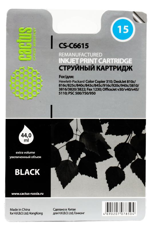 Картридж Cactus CS-C6615 №15 (черный) для HP DeskJet 810c/816c/825c/840c/843c/845c/916c/920c/940c/3810/3816/3820/3822; Fax 1230; OfficeJet v30/v40/v hp hp 843c