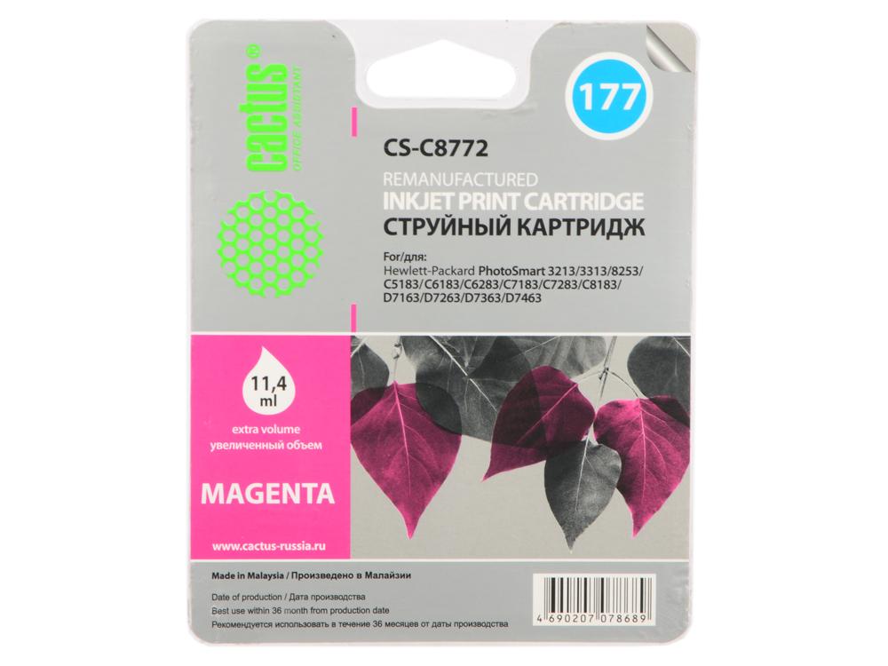 Картридж Cactus CS-C8772 №177 (пурпурный) для HP PhotoSmart 3213/3313/8253/C5183/C6183/C6283/C7183/C7283/C8183/D7163/D7263/D7363/D7463 картридж hp c8774he для hp ps 3213 3313 8253 светло голубой