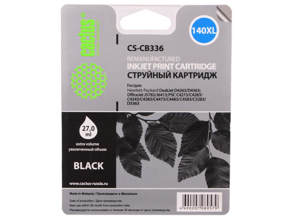 Картридж Cactus CS-CB336 №140 XL (черный) для HP DeskJet D4263/D4363; OfficeJet J5783/J6413; PSC C4273/C4283/C4343/C4383/C4473/C4483/C4583/C5283/D536