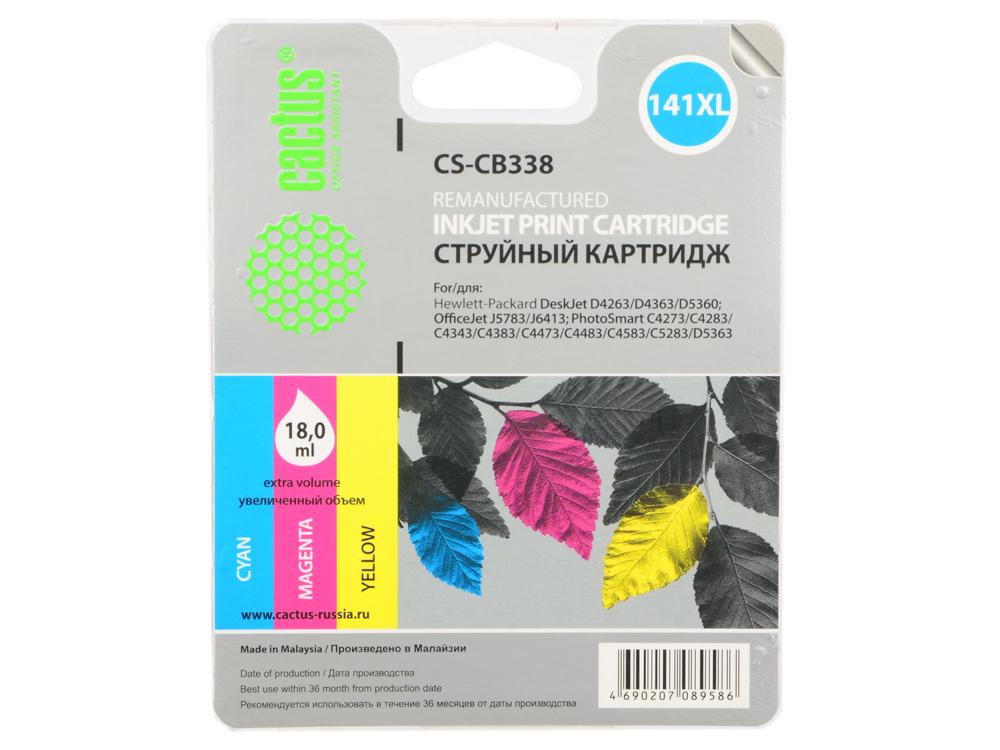 Картридж Cactus CS-CB338 №141 XL (трехцветный) для HP DeskJet D4263/D4363/D5360; OfficeJet J5783/J6413; PhotoSmart C4273/C4283/C4343/C4383/C4473/C4