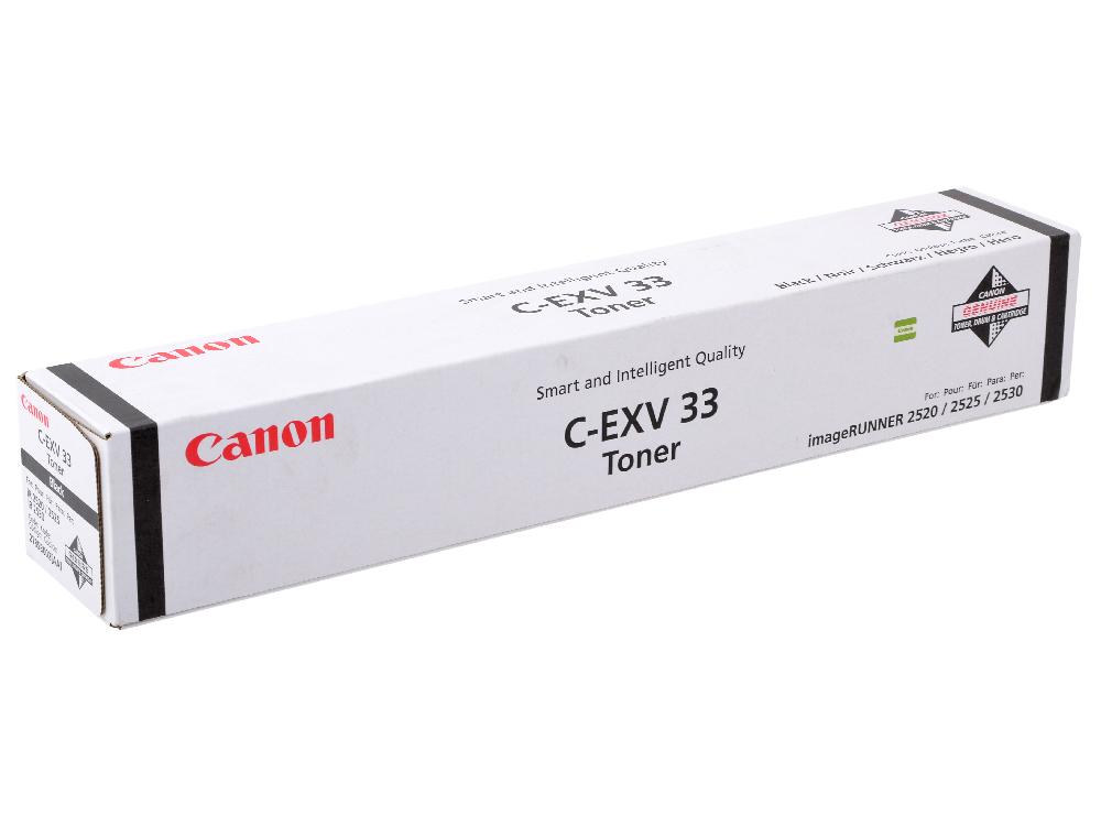 Тонер-картридж Canon C-EXV33 для iR2520, iR2520i, iR2525, iR2525i, iR2530, iR2530i. Чёрный. 14600 страниц. фото