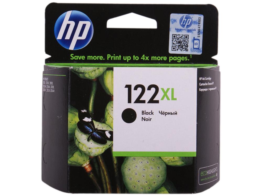 Картридж HP CH563HE (№122XL) черный DJ 2050 повышенной емкости, 480стр картридж hp ch564he 122xl цветной deskjet 2050 повышенной емкости 330стр