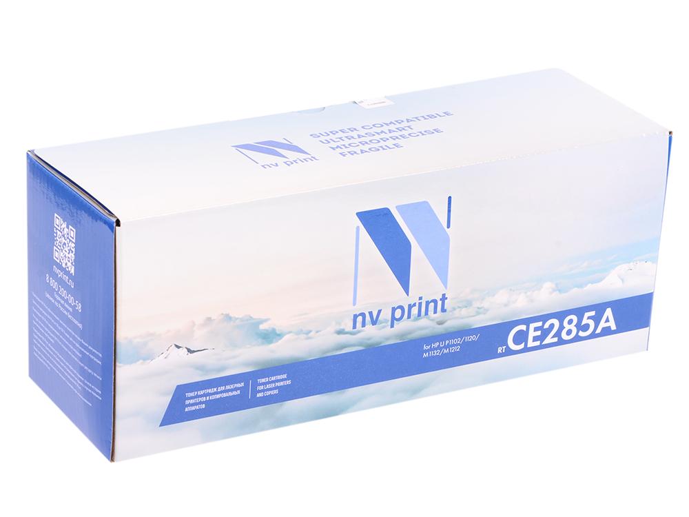 Картридж NV Print для HP LJ Р1102/Р1102W CE285A colorblock mixed print swimsuit