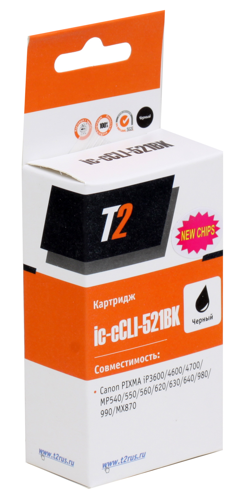 Картридж T2 IC-CCLI-521BK Black (с чипом) картридж t2 ccli 451y xl с чипом