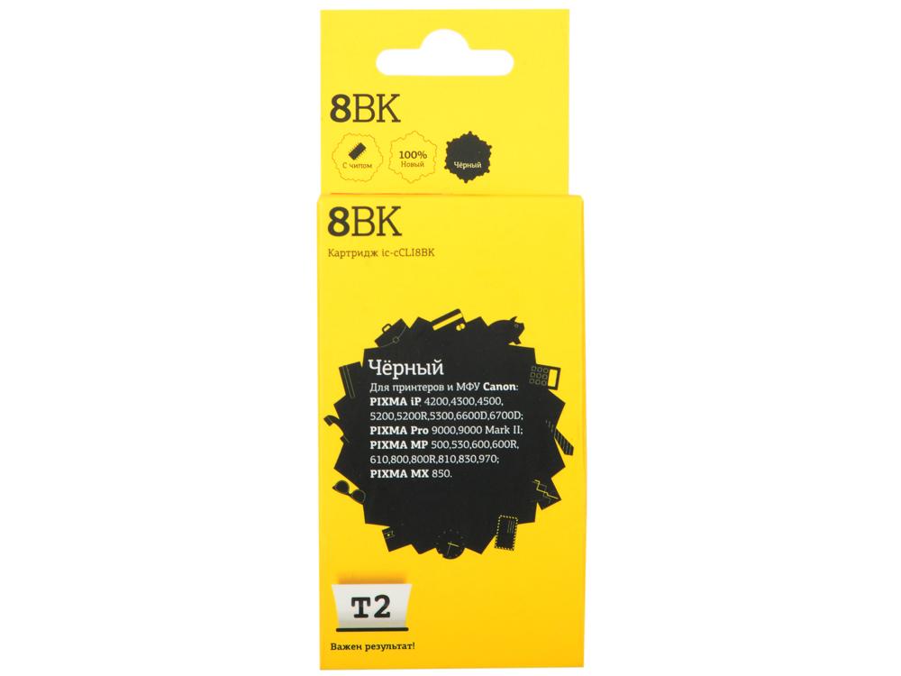 Картридж T2 IC-CCLI-8BK Black (с чипом) картридж t2 ic h563 122xl