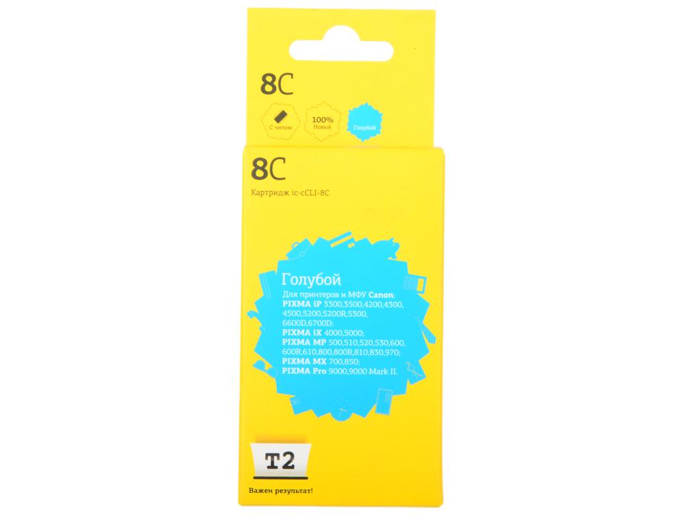 Картридж T2 IC-CCLI-8C Cyan (с чипом) картридж t2 ic ccli 8bk черный для струйного принтера