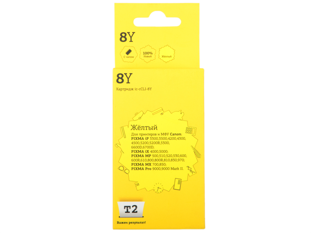 Картридж T2 IC-CCLI-8Y Yellow (с чипом) t2 ic ccli 426y