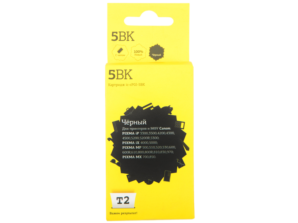 Картридж T2 IC-CPGI-5BK Black (с чипом) картридж t2 ic h563 122xl