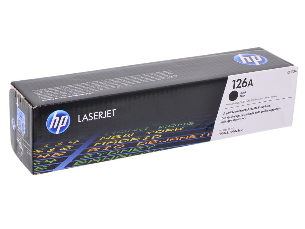 Картридж HP CE310A (№126A) черный LaserJet CP1025 hp ce311a 126a