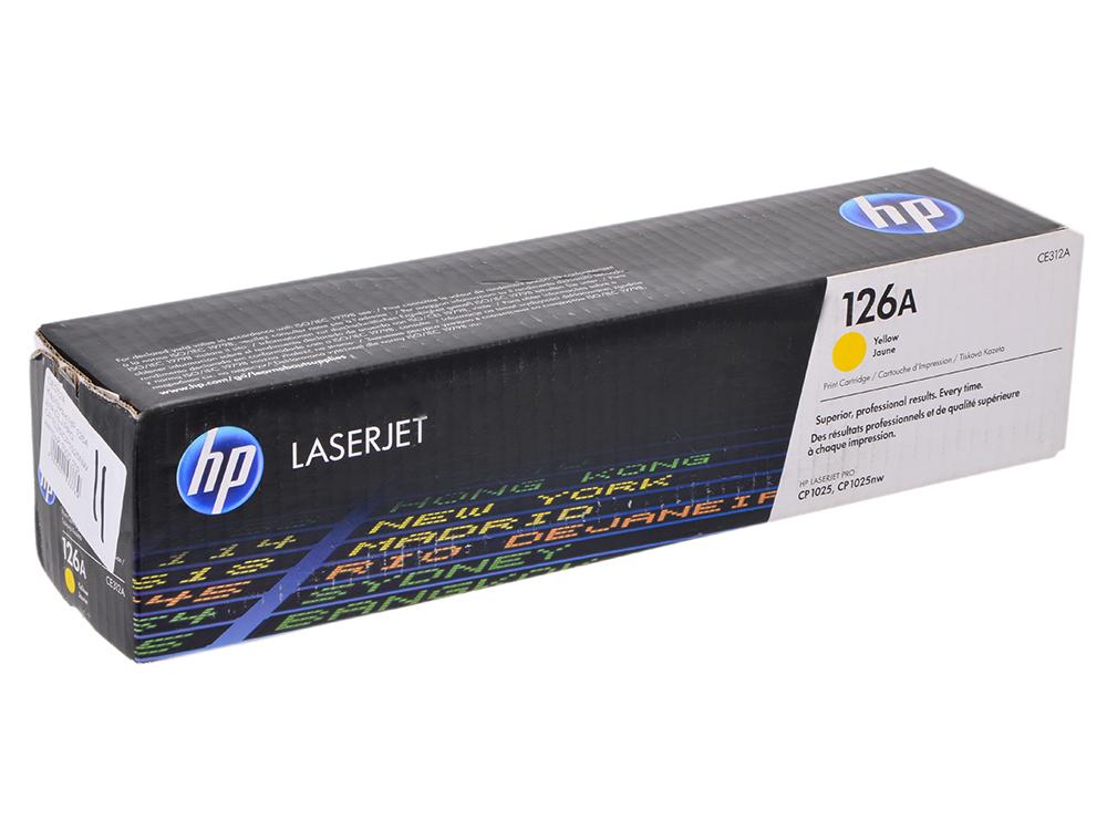 Картридж HP CE312A (№126A) желтый LaserJet CP1025 hp 88xl c9393ae желтый