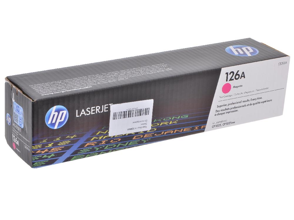 Картридж HP CE313A ((№126A) пурпурный LaserJet CP1025 картридж profiline pl ce313a magenta для hp clj cp1025 cp1025nw canon lbp7010c lbp7018ci 1000стр