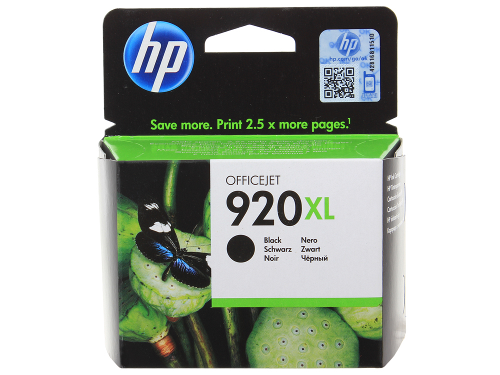 Картридж HP CD975AE (№ 920XL) черный OJ 6000/6500/7000 цена