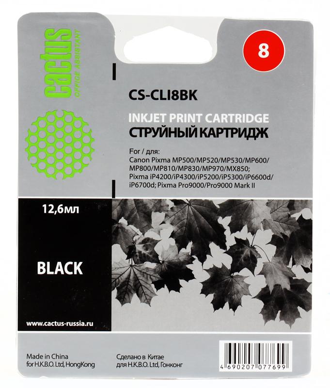 Картридж Cactus CS-CLI8BK для CANON PIXMA MP470/ MP500/ MP530/ MP600/ MP800/ MP810/ MP830/ MP970; MX850; iP4200/ iP4300/ iP5200/ iP5300/ iP6600D/ iP цена