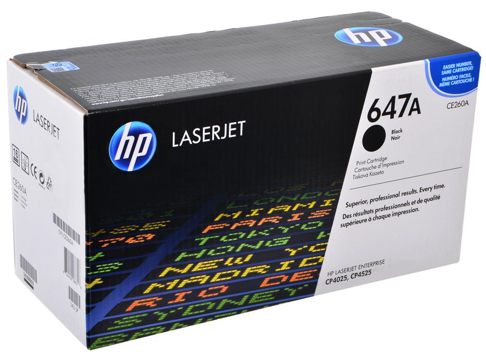 Картридж HP CE260A Черный CLJ CP4025/CP4525 картридж hp cc530ad черный clj 2025 2320 двойная упаковка
