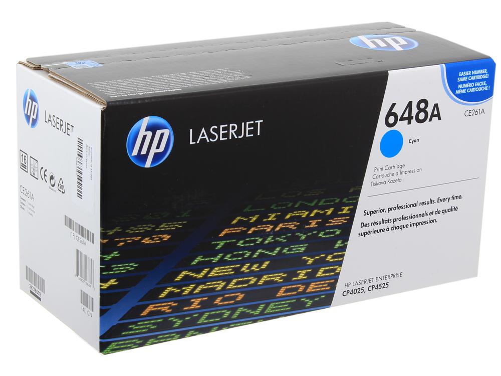 Картридж HP CE261A Голубой CLJ CP4025/CP4525 картридж hp ce260a черный clj cp4025 cp4525