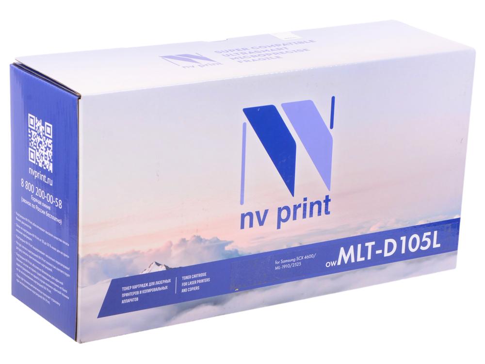 Картридж NV Print совместимый с Samsung MLT-D105S для ML-1910 colorblock mixed print swimsuit