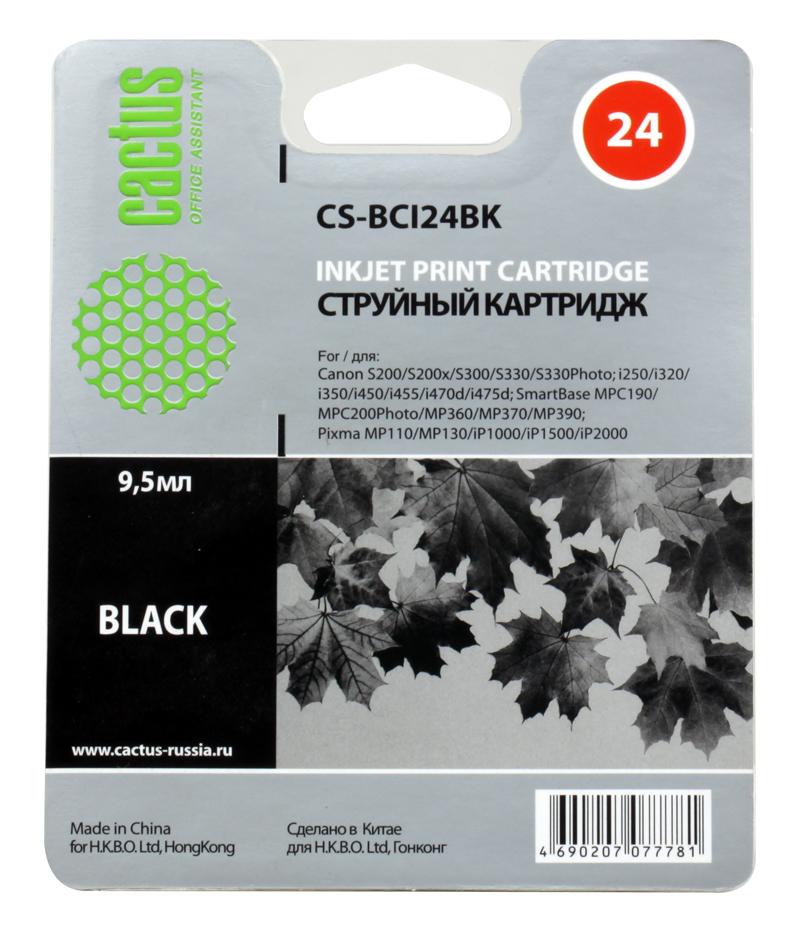 цена на Картридж CACTUS CS-BCI24BK для CANON S200/ S200x/ S300/ S330/ S330 Photo; i250/ i320/ i350/ i450/ i455/ i470D/ i475D; MP110/ MP130/ MP360/ MP370/ MP3