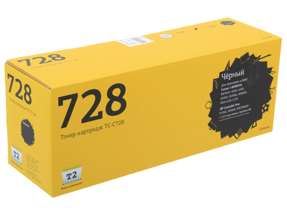 Картридж T2 TC-C728 (с чипом) картридж t2 ar 016t lt tc sh016
