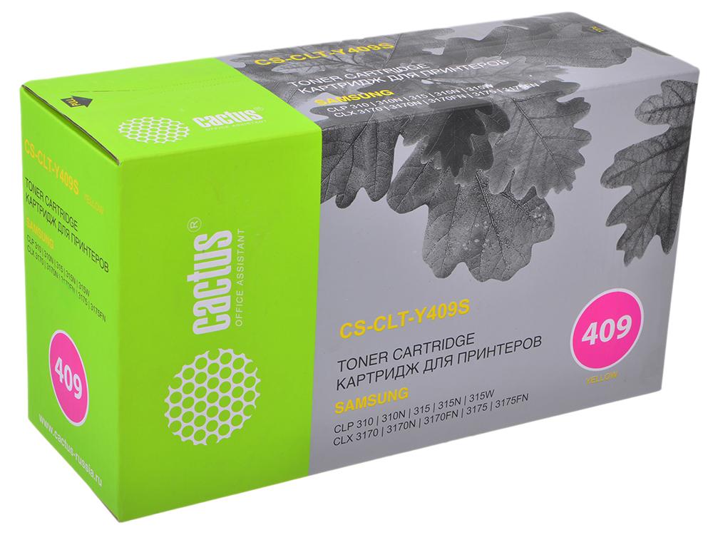 Тонер-картридж CACTUS CS-CLT-Y409S для принтеров Samsung CLP-310/315; CLX-3170/3175/3175FN, желтый, 1000 стр. тонер картридж cactus cs s1520 для принтеров samsung ml 1520 3000 стр