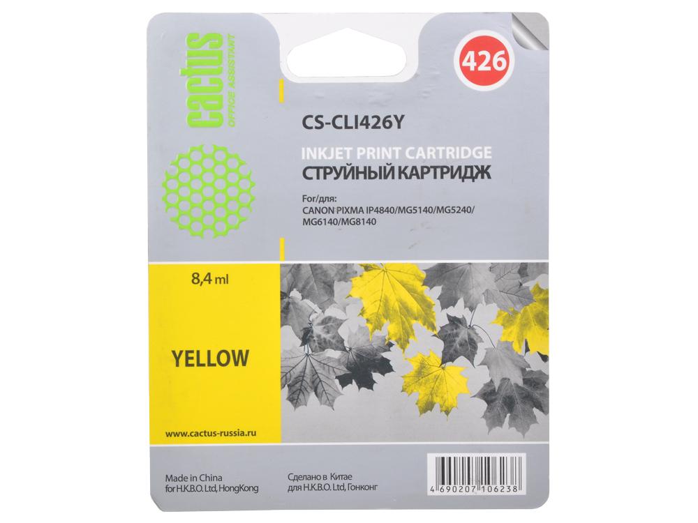 Картридж CACTUS CS-CLI426Y для Canon PIXMA MG5140/5240/6140/8140; MX884, желтый,8.4 мл цена
