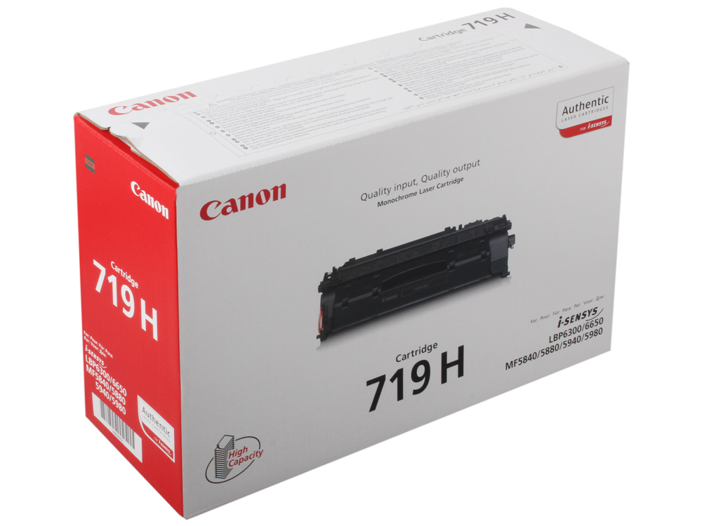 Картридж Canon 719H для MF5840dn, MF5880dn, LBP6300dn, LBP6650dn, повышеной ёмкости. Чёрный. 6400 страниц.